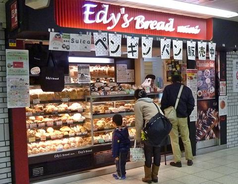Edy's Bread