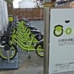 川越市自転車シェアリング