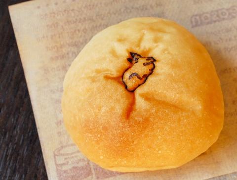 白玉きなこあんパン