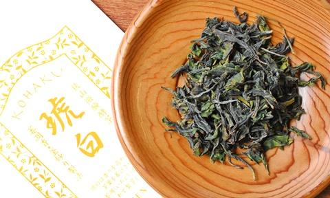 狭山微発酵茶琥珀