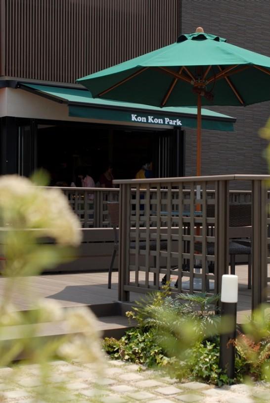 Kon Kon Park