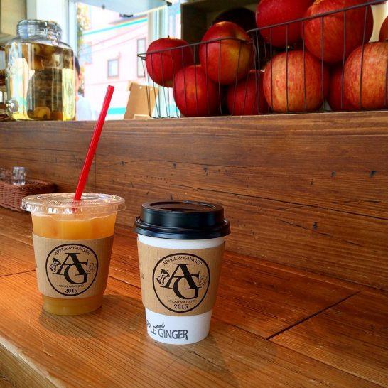 apple&ginger drinks
