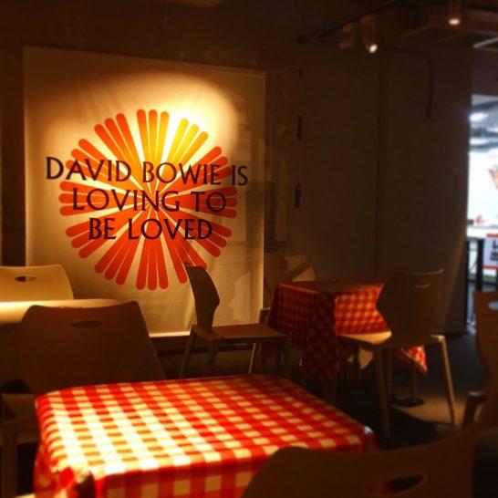 David Bowie is 特設カフェ