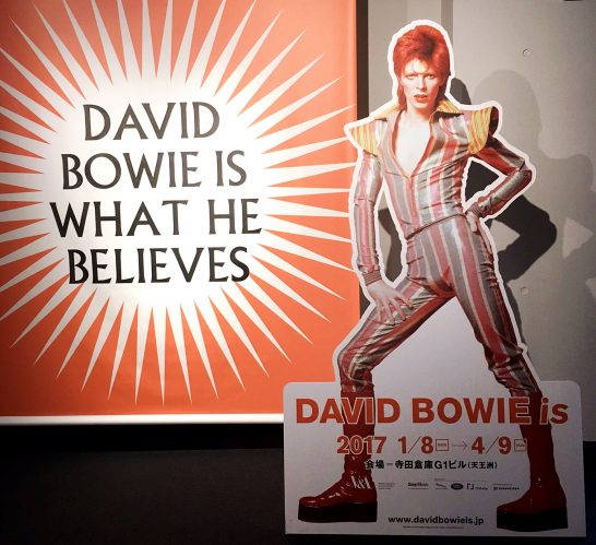 David Bowie is what he believes