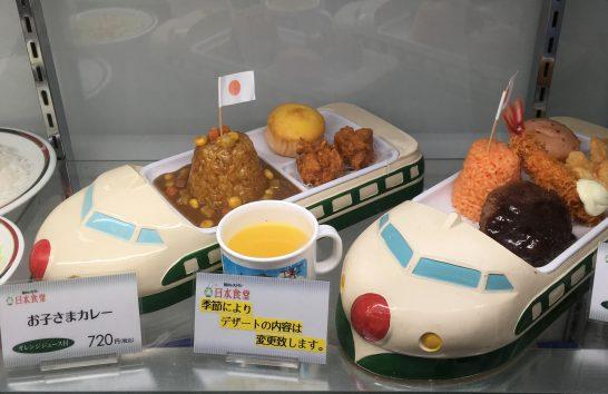 日本食堂お子様ランチ