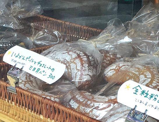 いよかんピールとチョコレートの三日月パン