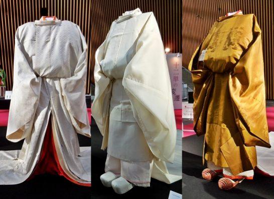 天皇の装束